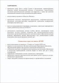b_600_290_16777215_00_images_images_2020_12_12-1-2020_5.jpg
